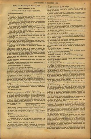 Handelingen van de Raad 1893-10-26