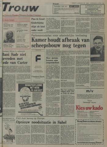 Nieuwe Leidsche Courant 1980-04-02