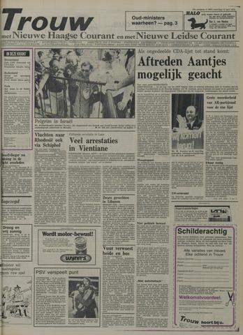 Nieuwe Leidsche Courant 1976-04-12