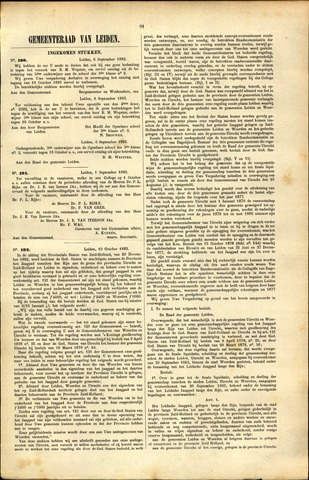 Handelingen van de Raad 1883-09-06