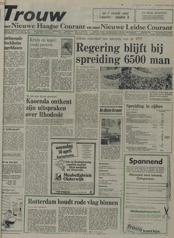 Nieuwe Leidsche Courant 1975-04-25