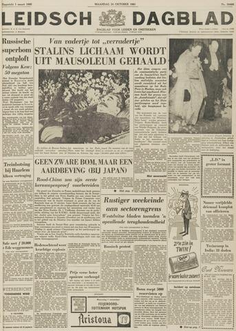 Leidsch Dagblad 1961-10-30