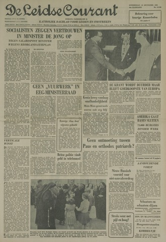 Leidse Courant 1963-12-12