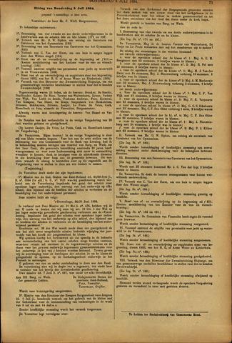 Handelingen van de Raad 1894-07-05