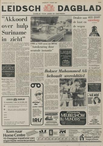 Leidsch Dagblad 1975-05-17