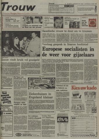 Nieuwe Leidsche Courant 1980-05-24