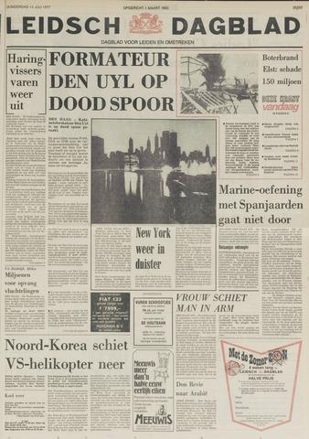 Leidsch Dagblad 1977-07-14