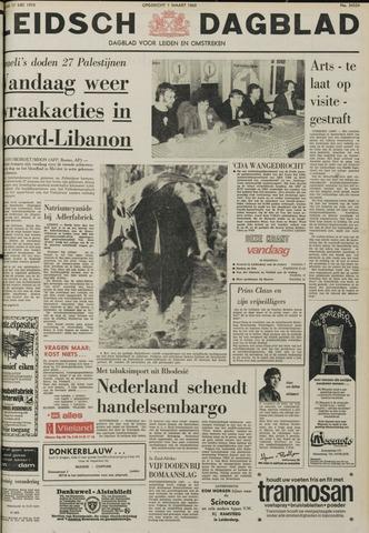 Leidsch Dagblad 1974-05-17