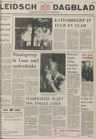 Leidsch Dagblad 1973-08-20