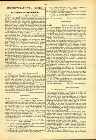 Handelingen van de Raad 1920-07-31