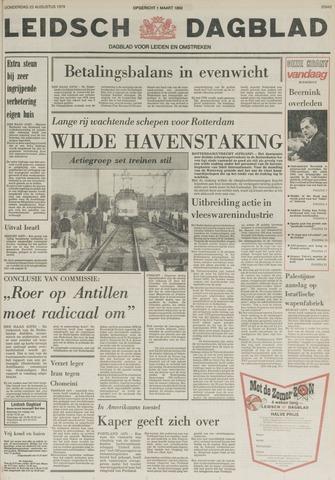 Leidsch Dagblad 1979-08-23