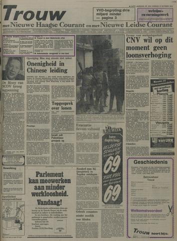 Nieuwe Leidsche Courant 1976-10-12