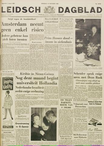 Leidsch Dagblad 1962-10-16