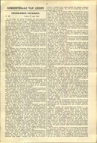 Handelingen van de Raad 1914-04-17