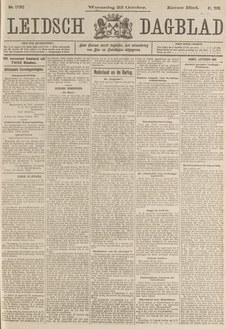 Leidsch Dagblad 1916-10-25