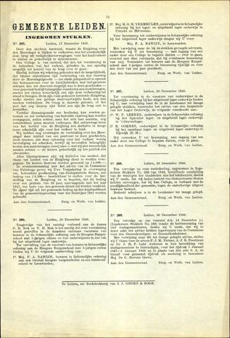 Handelingen van de Raad 1946-12-17