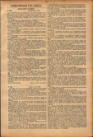Handelingen van de Raad 1894-07-20