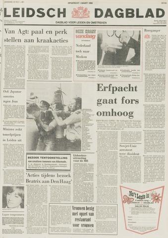 Leidsch Dagblad 1980-05-20