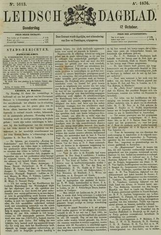 Leidsch Dagblad 1876-10-12