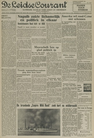 Leidse Courant 1954-03-30