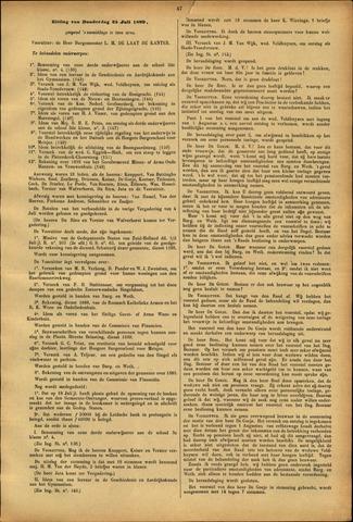 Handelingen van de Raad 1889-07-25