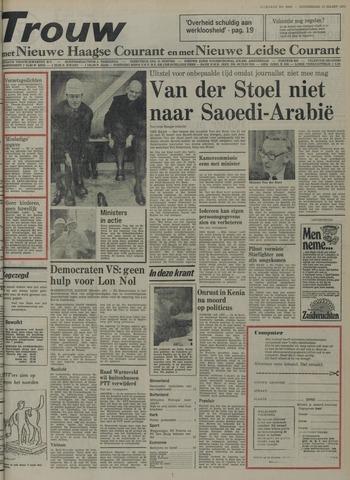 Nieuwe Leidsche Courant 1975-03-13
