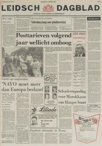 Leidsch Dagblad 1978-05-30