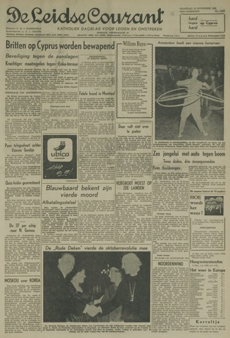 Leidse Courant 1958-11-10