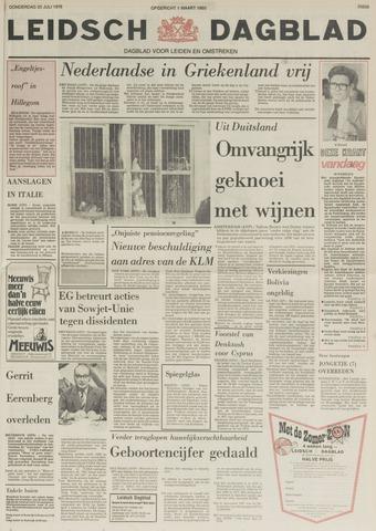 Leidsch Dagblad 1978-07-20