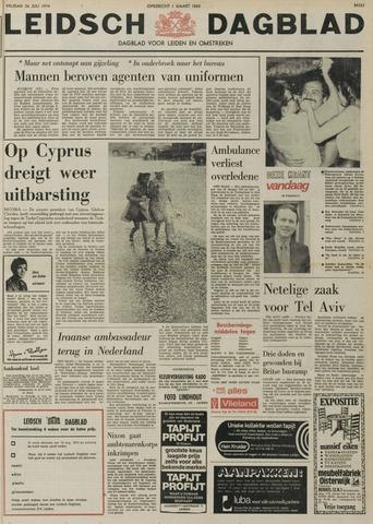 Leidsch Dagblad 1974-07-26