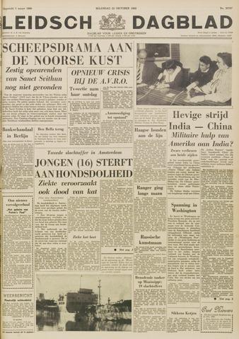 Leidsch Dagblad 1962-10-22