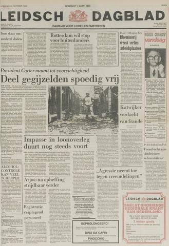 Leidsch Dagblad 1980-10-25