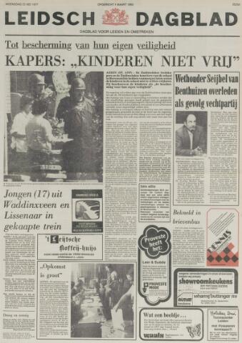 Leidsch Dagblad 1977-05-25