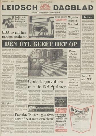 Leidsch Dagblad 1977-07-15