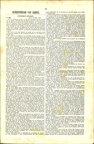 Handelingen van de Raad 1886-03-22