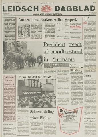 Leidsch Dagblad 1980-08-14