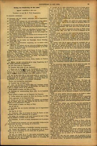 Handelingen van de Raad 1895-05-16