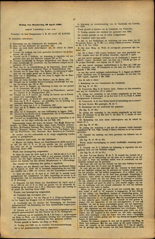 Handelingen van de Raad 1886-04-29