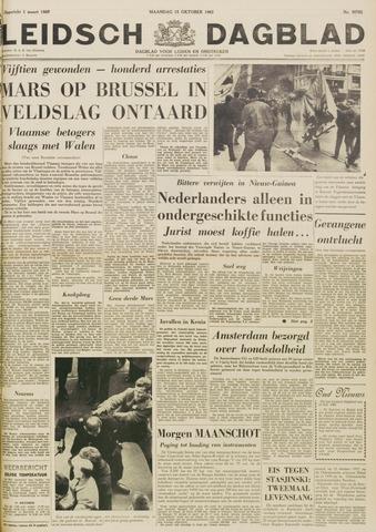 Leidsch Dagblad 1962-10-15