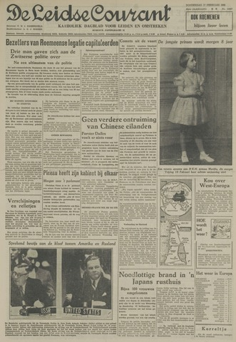 Leidse Courant 1955-02-17