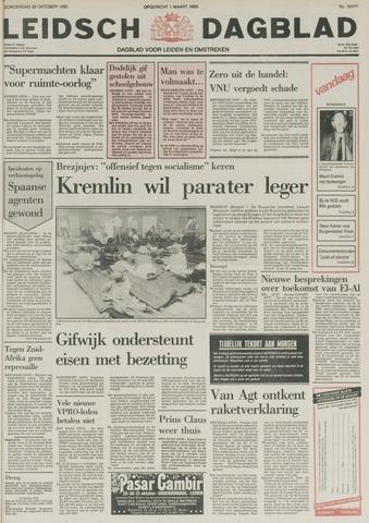 Leidsch Dagblad 1982-10-28