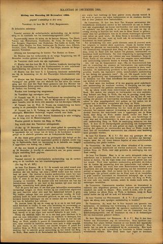 Handelingen van de Raad 1895-12-30