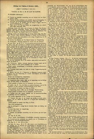 Handelingen van de Raad 1889-10-04