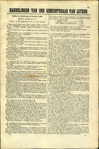 Handelingen van de Raad 1868-08-20