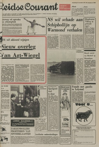 Leidse Courant 1977-11-24