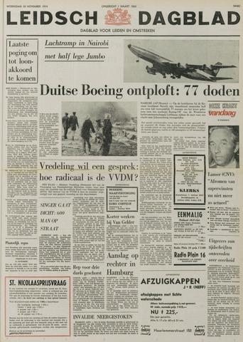 Leidsch Dagblad 1974-11-20
