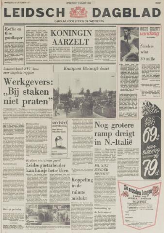 Leidsch Dagblad 1977-10-10