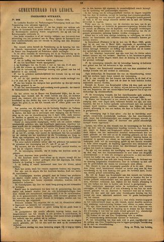 Handelingen van de Raad 1894-10-01