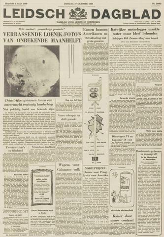 Leidsch Dagblad 1959-10-27