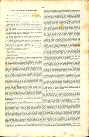 Handelingen van de Raad 1885-10-29